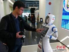 """探访全国首家""""无人银行"""" 机器人""""大堂经理""""与客户互动"""