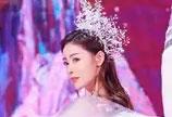 张天爱现身2020央视春晚表演舞蹈《泉》 造型好仙